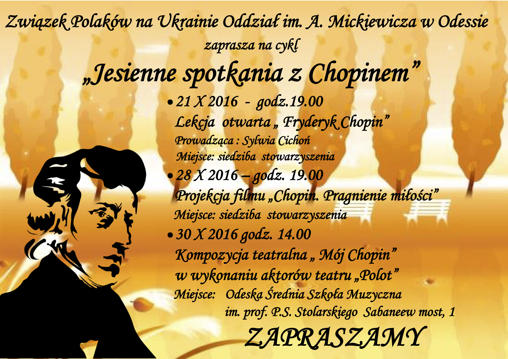 """""""Jesienne spotkania z Chopinem"""""""
