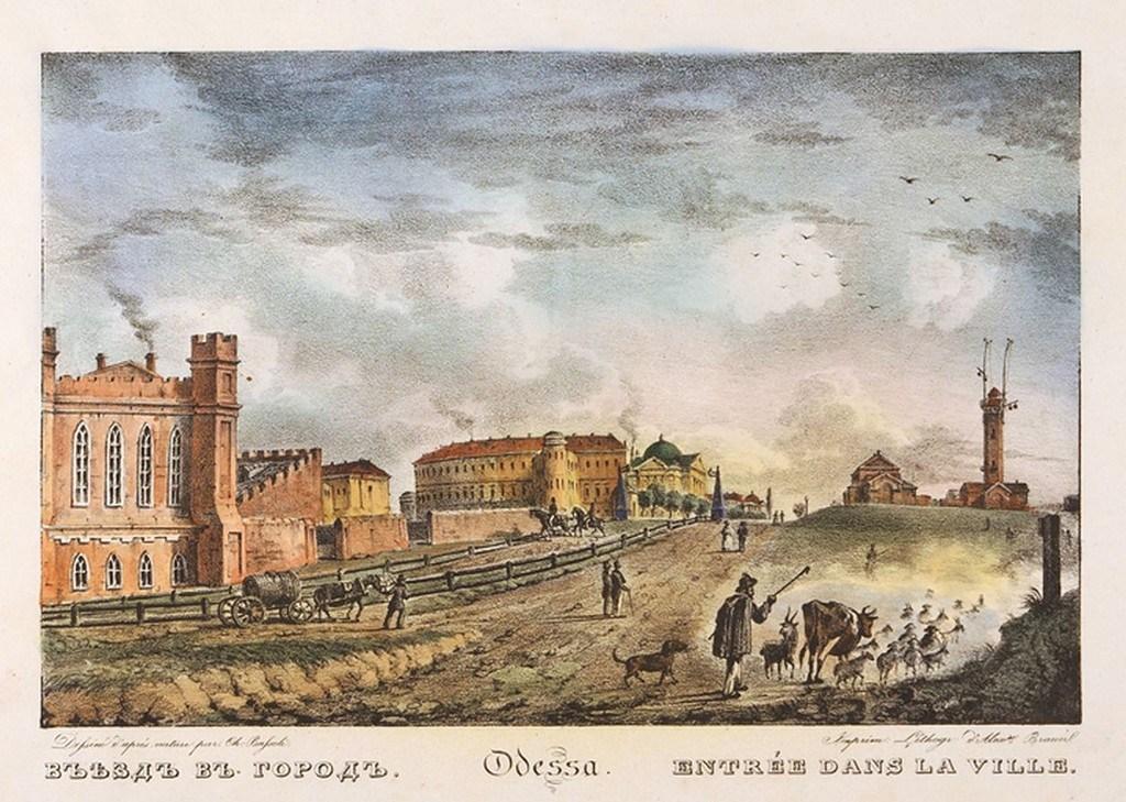 Отрывки перевода дневника польского писателя Юзефа Игнация Крашевского о пребывании в нашем городе летом 1843 года.