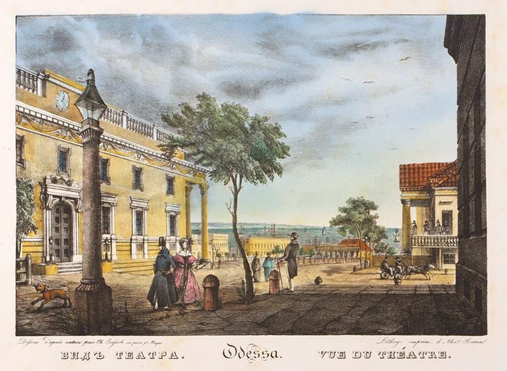 Отрывки из перевода дневника польского писателя Юзефа Игнация Крашевского о пребывании в Одессе в1843 году(продолжение)