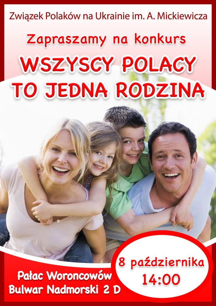Wszyscy Polacy to jedna rodzina