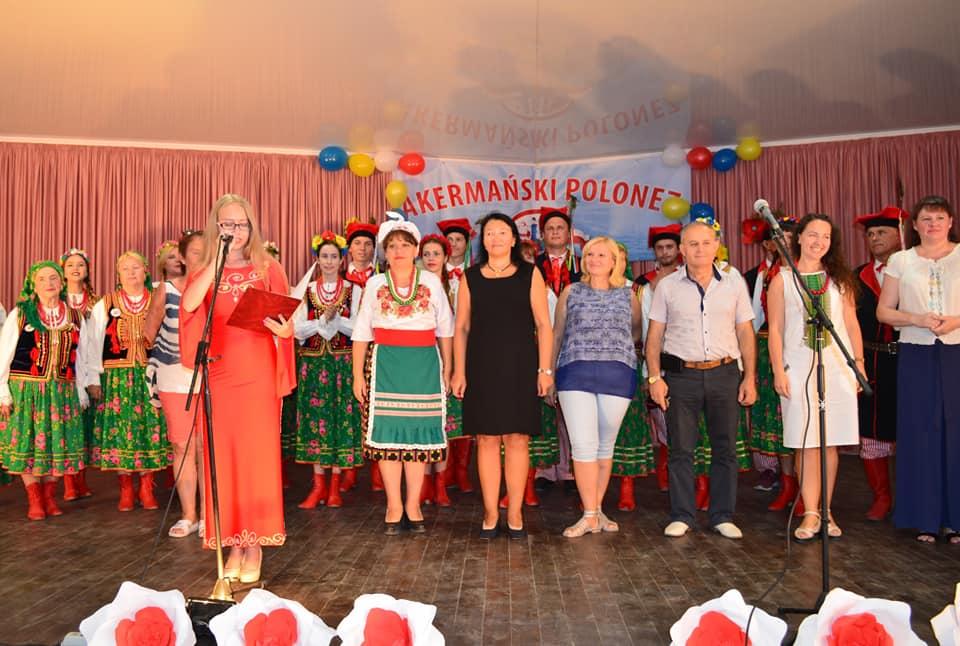 """XII Międzynarodowy Festiwal """"Akermański Polonez"""""""