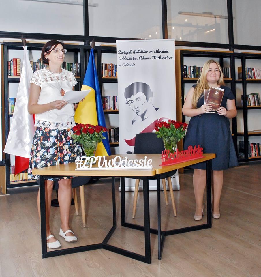 STEFAN ŻEROMSKI W ZWIĄZKU POLAKÓW NA UKRAINIE ODDZIAŁ IM. A. MICKIEWICZA W ODESSIE. CZYTANIA NARODOWE 2018