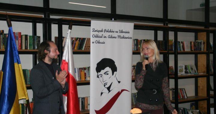 Wieczór poezji Konstantego Ildefonsa Gałczyńskiego  z okazji 65. rocznicy śmierci poety odbył się w Odessie (Ukraina)